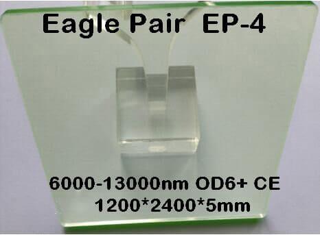 защитный экран от лазерного излучения ep-4