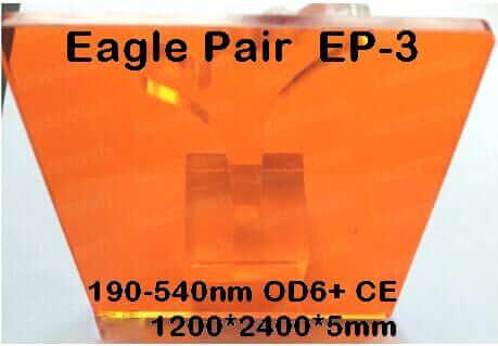 защитный экран от лазерного излучения ep-3